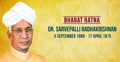 sarvepalli-radhakrishnan