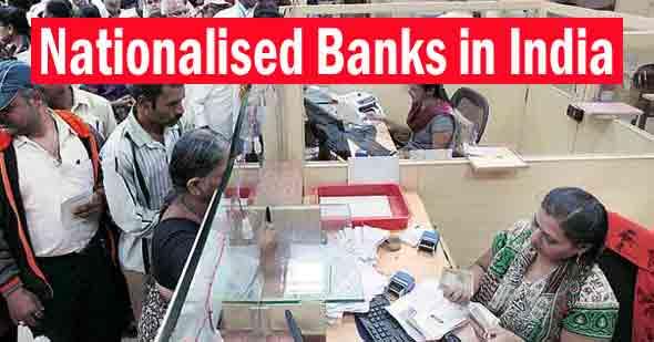 nationalised banks